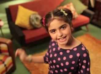 اهنگ عربی ممنوع المس حلا الترک صوتی(اون عشق منه بهش دست نزنین)