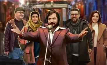 اهنگ های ابراهیم تاتلیس در فیلم ایرانی مطرب