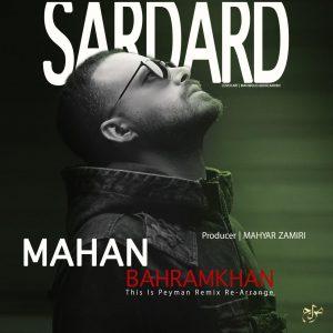 آهنگ ریمیکس سردرد از ماهان بهرام خان mp3