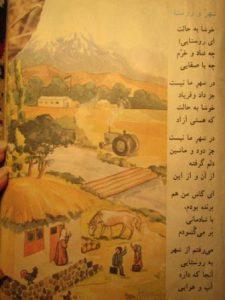 اهنگ خوشا به حالت ای روستایی از علیرضا دراج