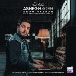 ashegh kosh aron afshar mp3 download