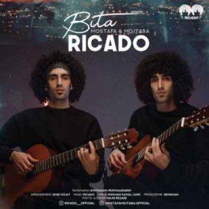 آهنگ بیتابتم بی تو نمیشه بیتای من از ریکادو
