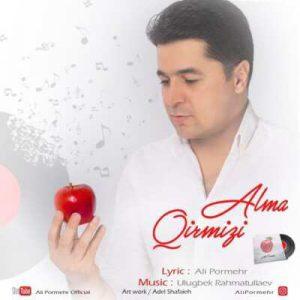 آهنگ قیرمیزی آلما از علی پرمهر