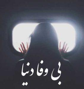 آهنگ لری های دایه دایه دنیا چه بی وفایه از علی خشت زر