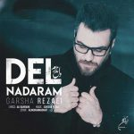 Garsha Rezaei –Del Nadaram