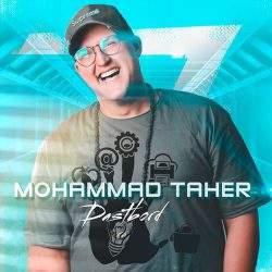 آهنگ دستخوش به نقشی که بازی کردی از محمد طاهر