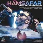 Masoud Sadeghloo Hamsafar MP3