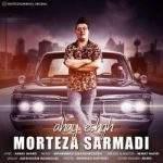 morteza-sarmadi-ahay-eshgh