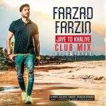 farzad-farzin-jaye-to-khaliye-club-mix