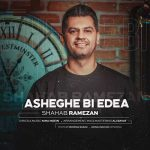 shahab-ramezan-asheghe-bi-edea