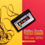 yousef-zamani-belakhare-toonestam