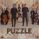 puzzle-ghasedak